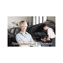 Ремонт Geely СТО