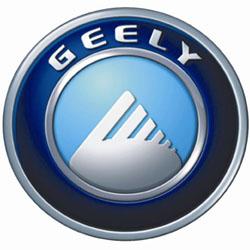 1098020013 Решетка бампер нижняя Geely SL