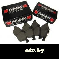 Тормозные колодки для Toyota Ferodo