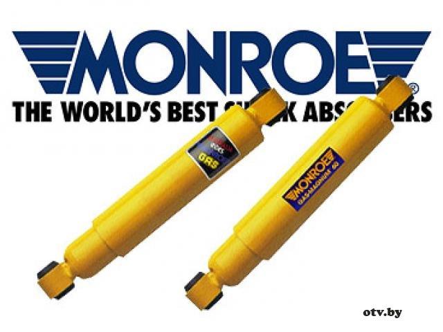 Амортизаторы Monroe