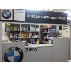 Автозапчасти для BMW
