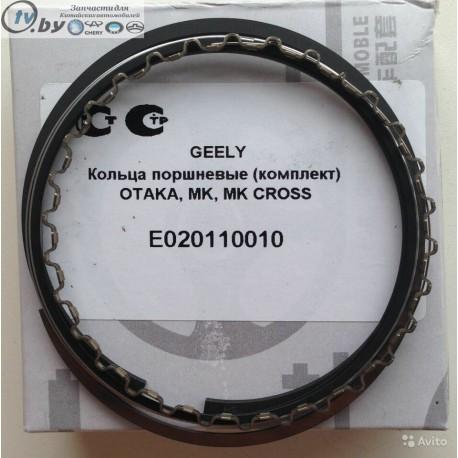 E020110010 Комплект поршневых колец 1,5 (1 поршень) Geely CK/CK2