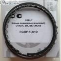 E0201100101 Комплект поршневых колец 1,5 (1 поршень) Geely CK/CK2