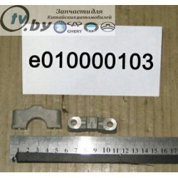 E0100001031 Коромысло клапанное Geely CK/CK2