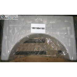 1801984180 Ниша запасного колеса Geely CK/CK2