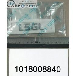 1018008840 Логотип 1.5GL Geely CK/CK2