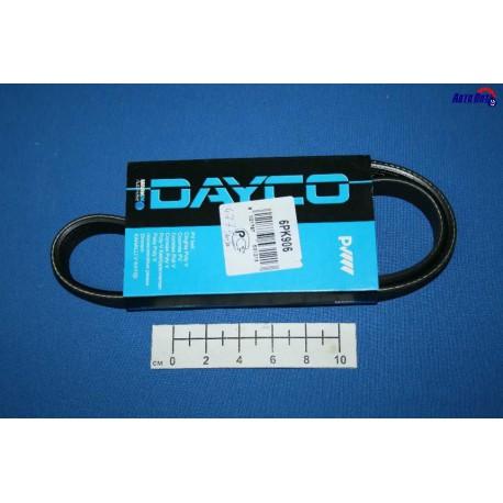 6РК906 Ручейковый ремень Dayco  DAYCO
