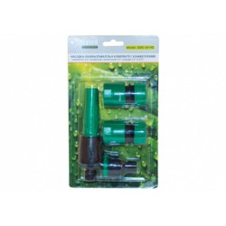3015-01-HS Набор д/подключения шланга разбрызгиват